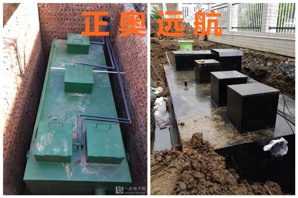 湘西州污水处理设备@厂家《诚信商家》