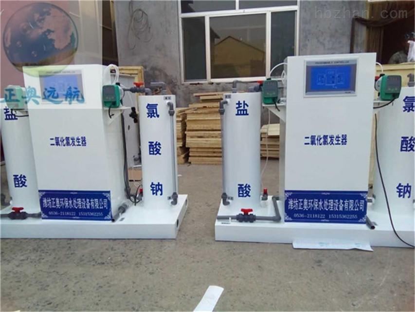 青岛污水处理设备+设计方案《诚信商家》