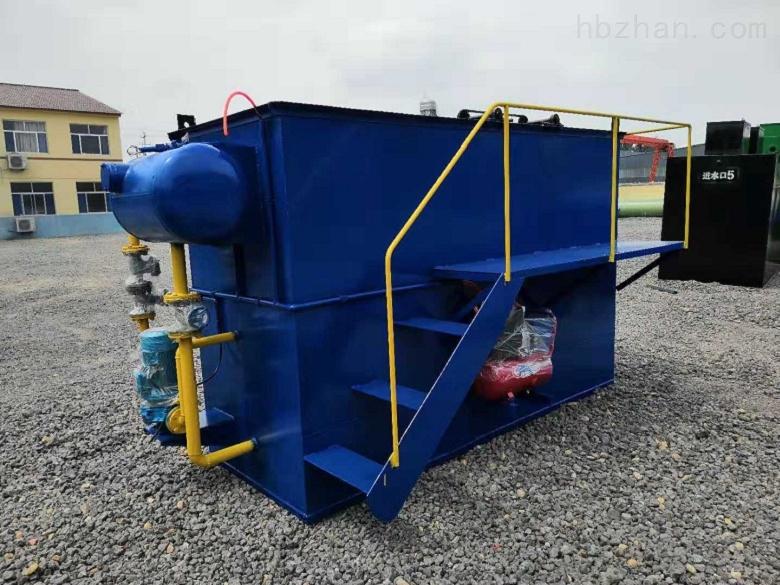 嘉兴小型污水处理设备