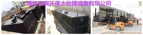 石家庄污水处理设备/专业制造《诚信商家》