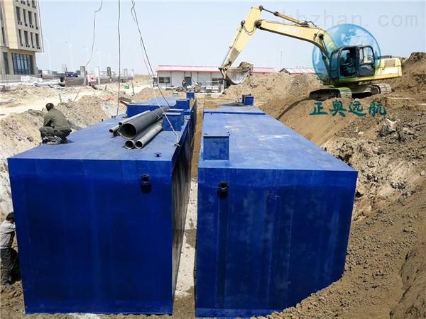 抚顺污水处理设备+设计方案《诚信商家》