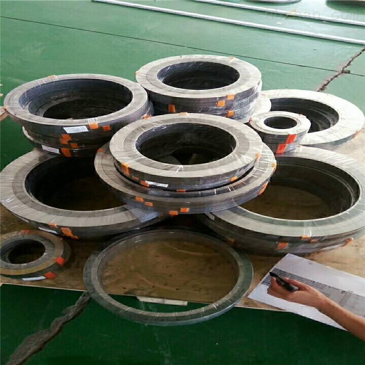 304不锈钢内外环金属缠绕垫厂家报价
