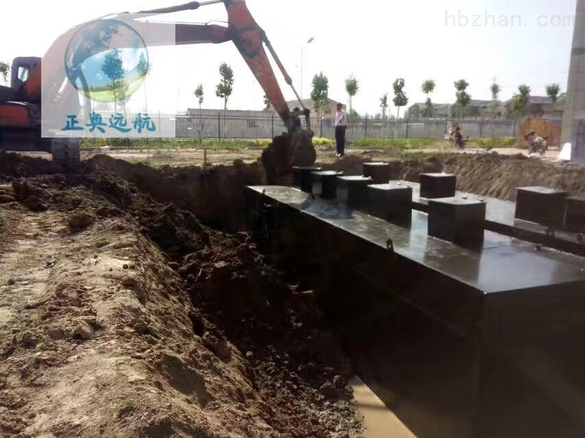 百色医疗机构污水处理装置GB18466-2005潍坊正奥