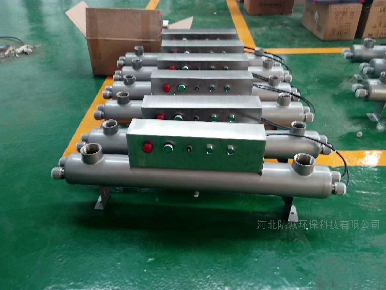 海南紫外线消毒模块生产企业