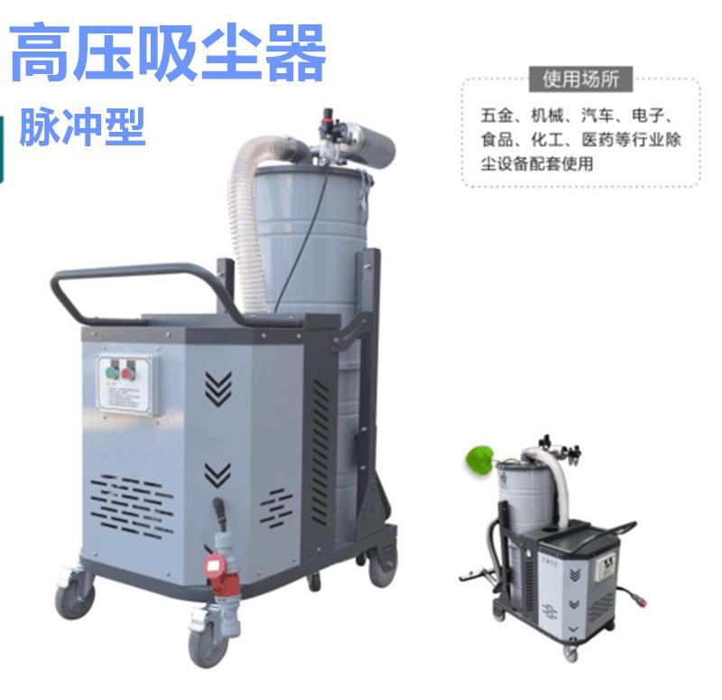 毛刺机工业集尘机  去毛刺机粉尘收集全自动脉冲工业集尘机示例图6