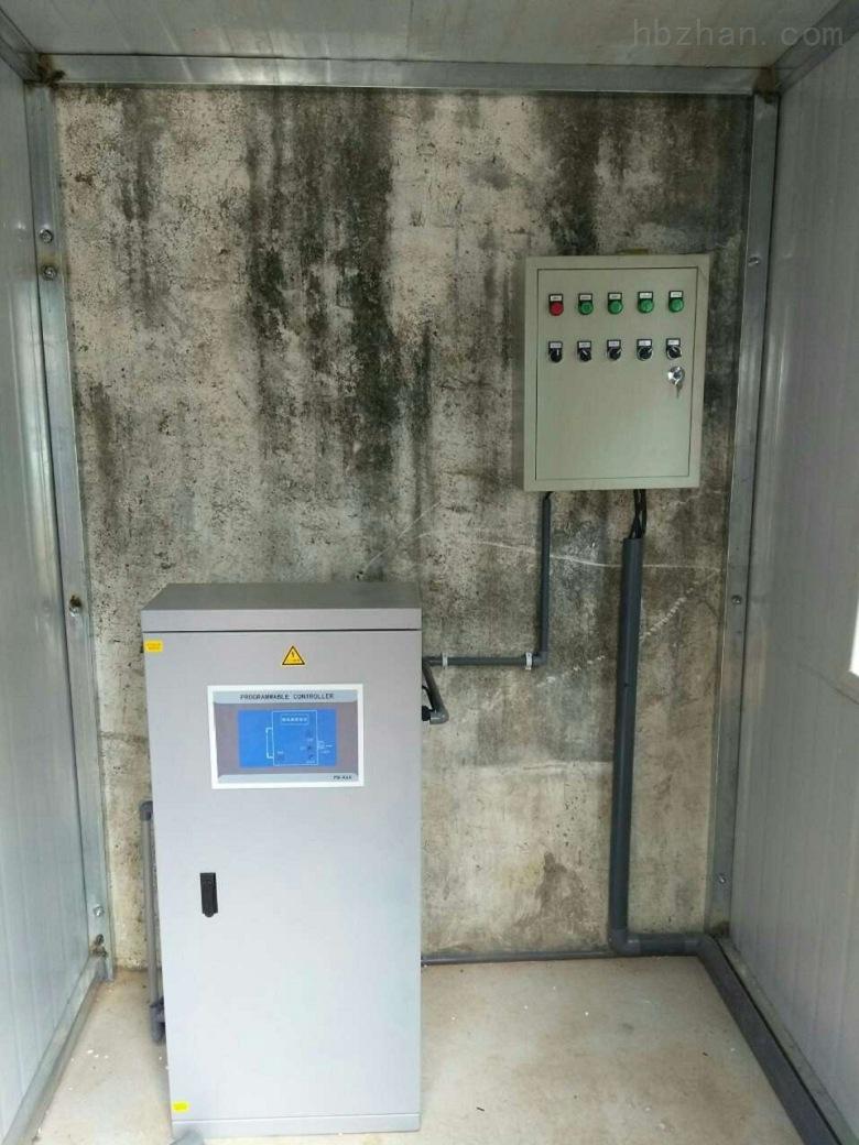 许昌小型污水处理设备
