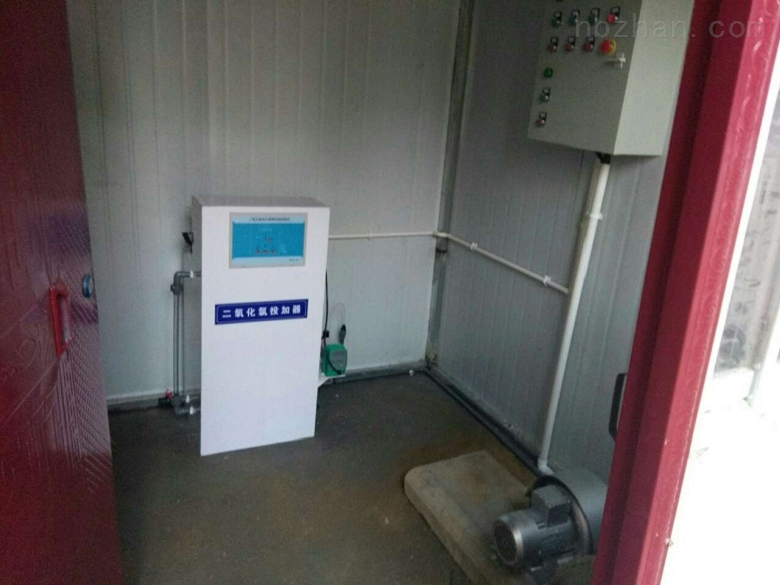 嘉兴小型污水处理设备好