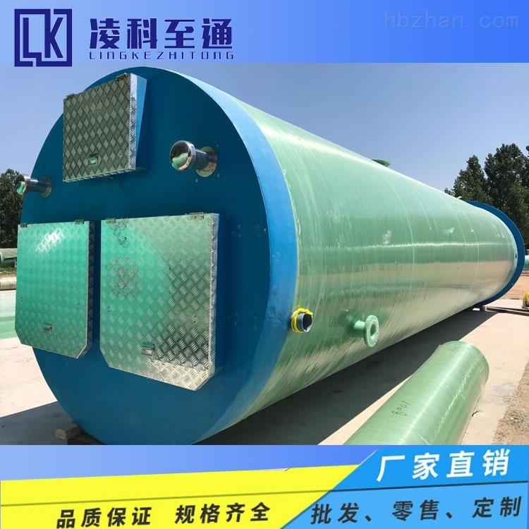 食品厂一体化提升泵站一体化预制泵站设备凯泉一体化预制泵站