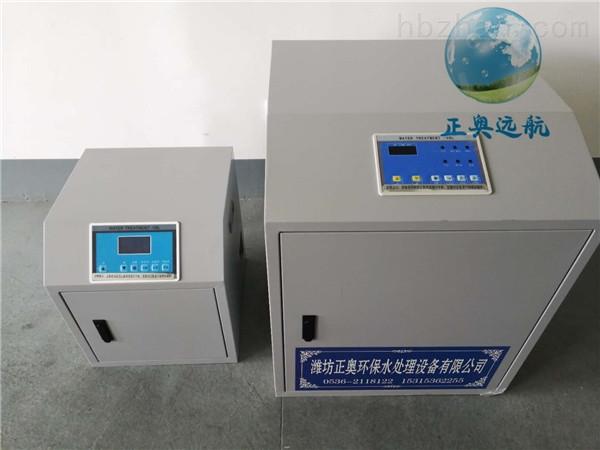 喀什检验科污水处理设备=重要说明