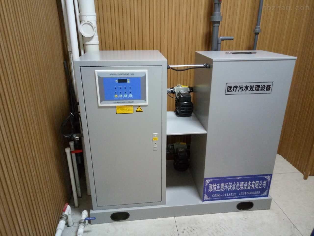 【】哈尔滨化验室污水处理设备专家在线
