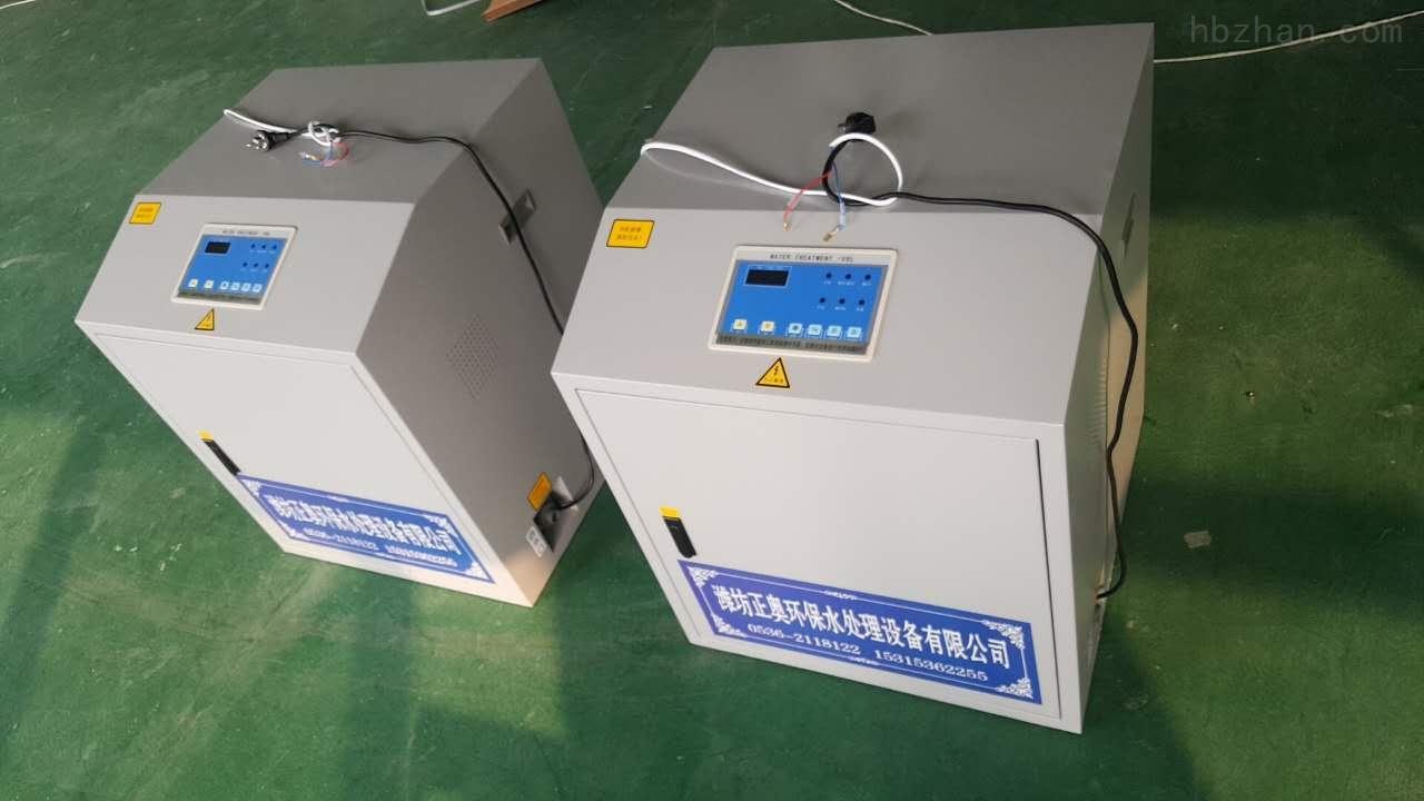 【】鹤岗化验室污水处理设备在线服务