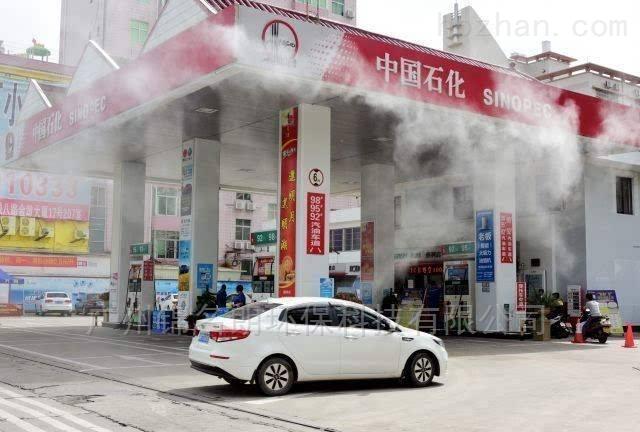 惠州喷雾降温设备