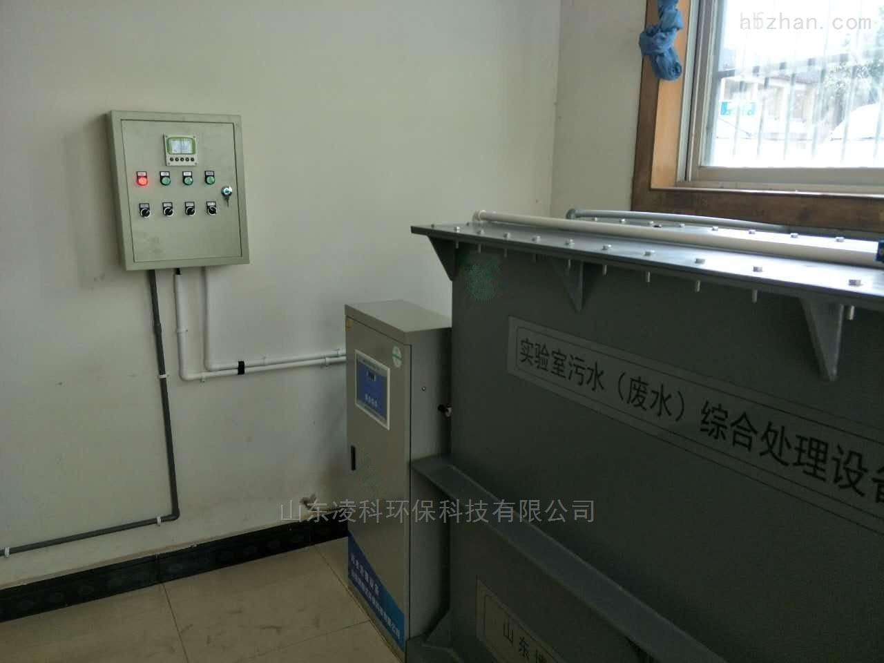 环保箱体全自动实验室污水处理设备品质保障