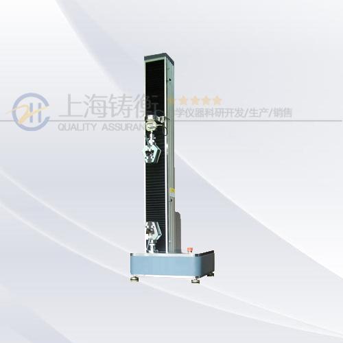 5KN材料弯曲试验机