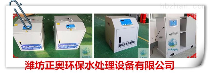 【】安顺化验室污水处理设备专家在线