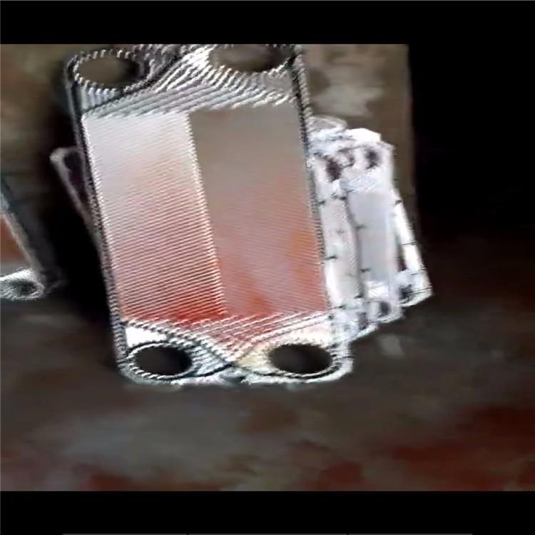 板式换热器片清洗剂天津厂家价格