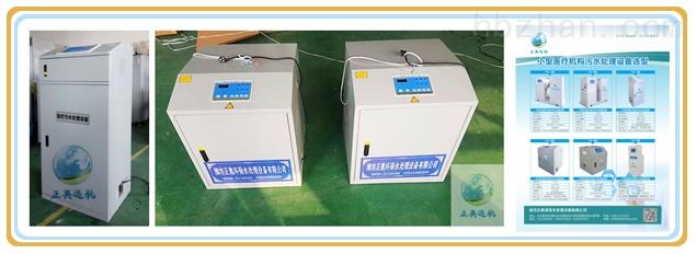 【】仙桃化验室污水处理设备联保
