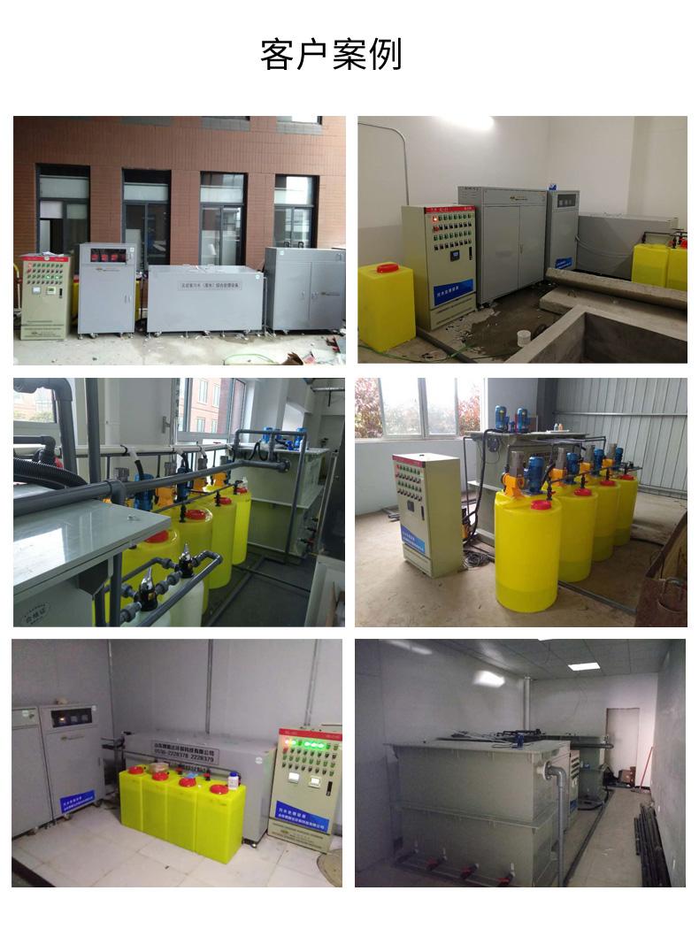 小型实验室废水处理设备