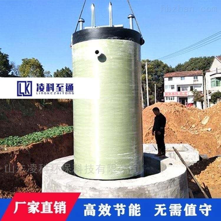 市政管网一体化提升泵站GRP一体化预制泵站雨水一体化预制泵站设备