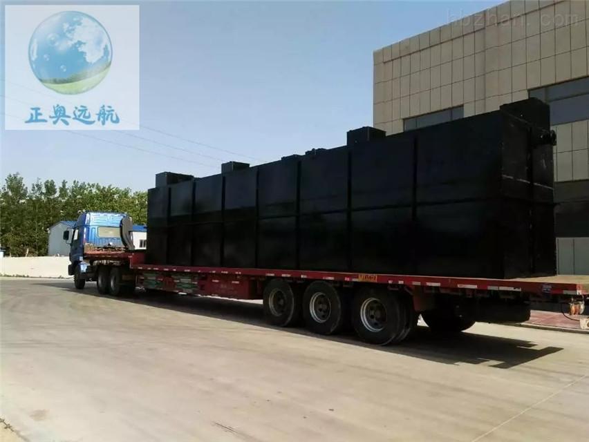 迪庆医疗机构废水处理设备正奥远航潍坊正奥