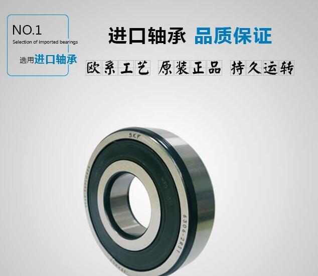 CQBF氟塑料磁力泵轴承