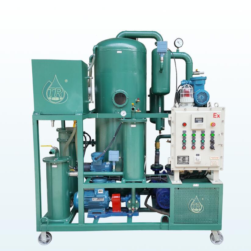 双级真空除大水润滑油滤油机