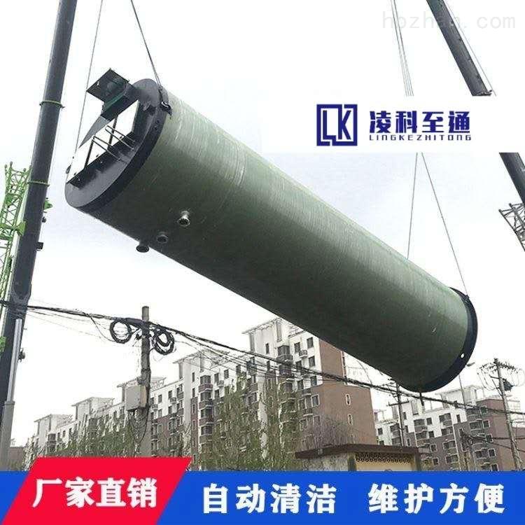 邢台市乡镇一体化提升泵站厂家铸造辉煌