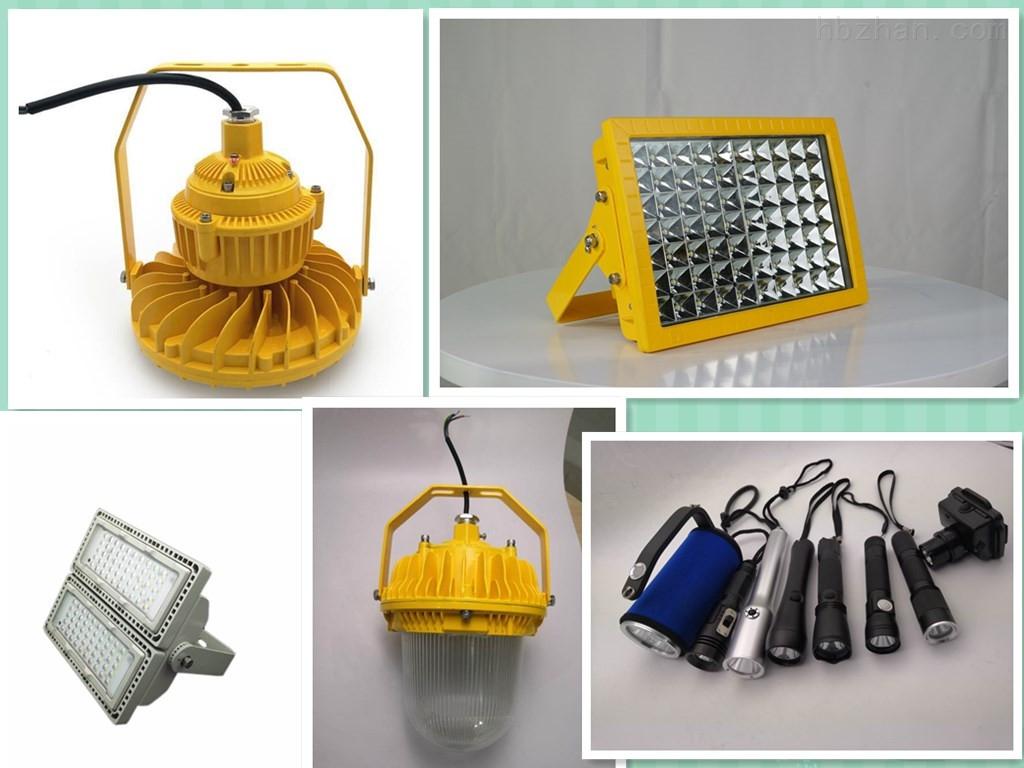 BPC8766 LED防爆灯