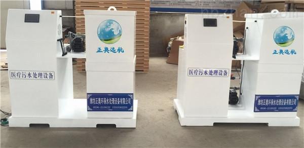 临沂污水处理设备正奥远航配置