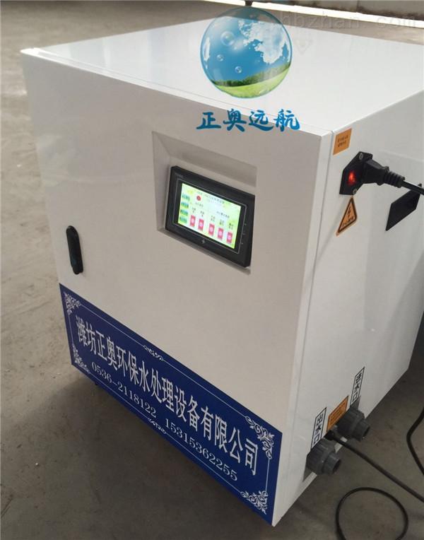 白银污水处理设备正奥远航新品研发