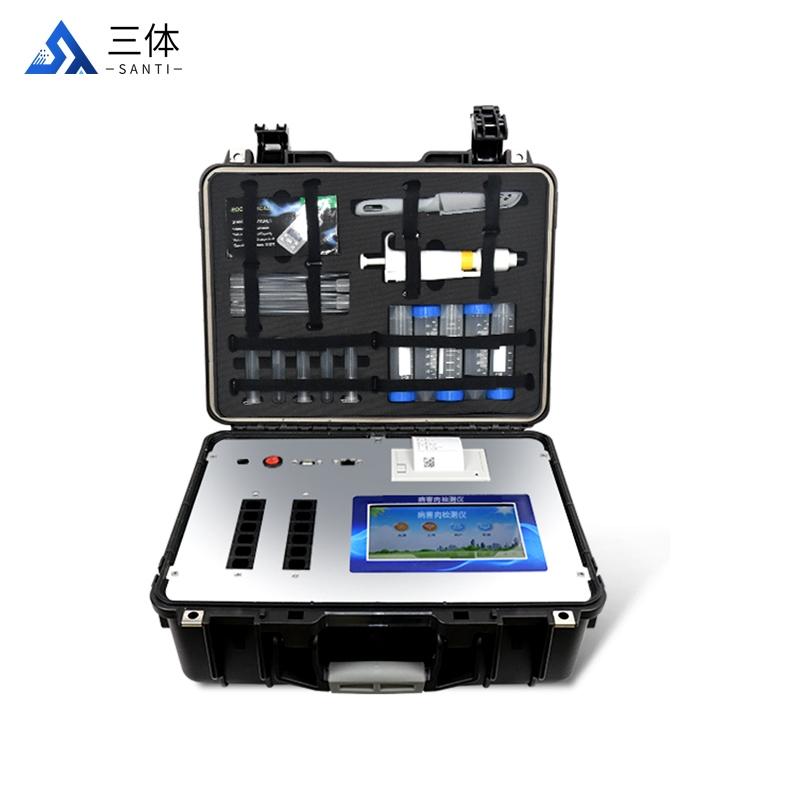 肉类病害检测仪_[2020仪器大全]肉类病害检测仪