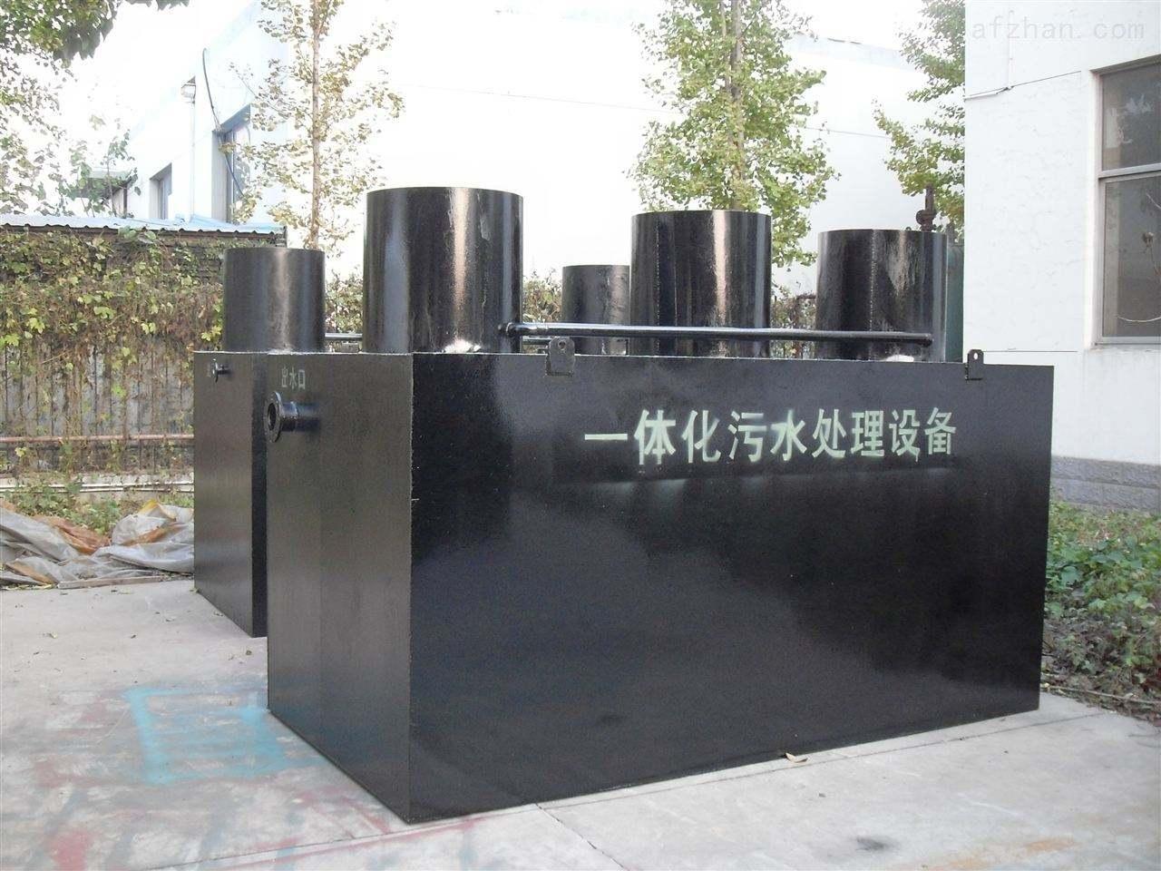 乡村一体化污水处理设备