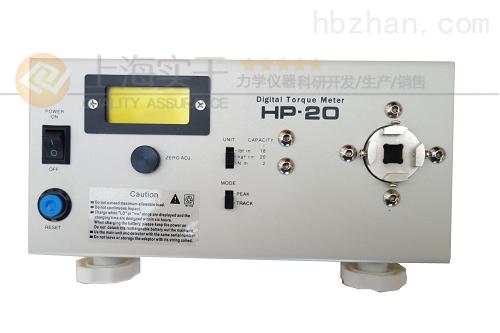 SGHP扭矩检测仪图片