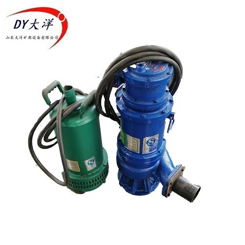 铸铁矿用防爆潜水泵