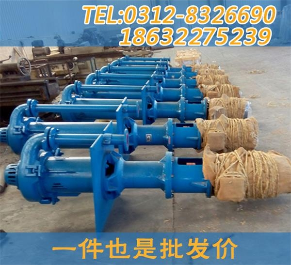 <strong><strong><strong><strong> 50TL-A20立式脱硫泵</strong></strong></strong></strong>