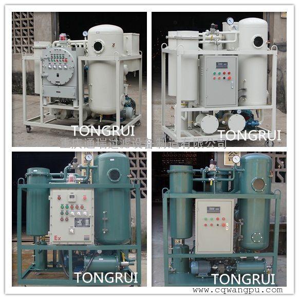 <strong><strong>通瑞ZJC-10汽轮机油高效真空滤油机(破乳化脱水除杂)</strong></strong>