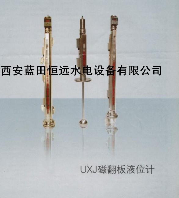 UXJ.jpg