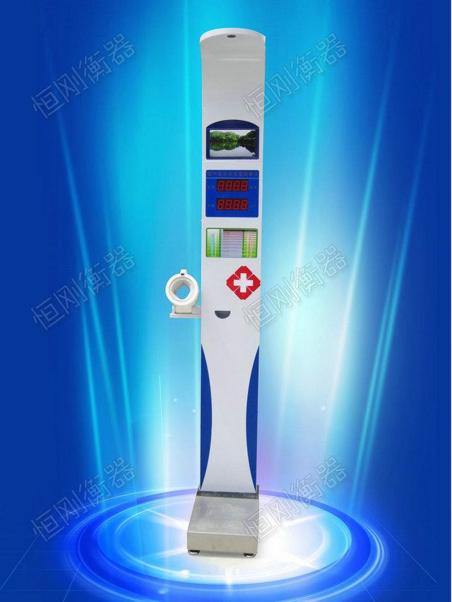 身高体重检测仪