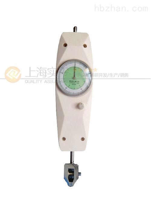 指針式測力計