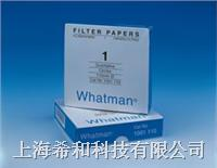 Whatman定性滤纸——标准级 1001-150