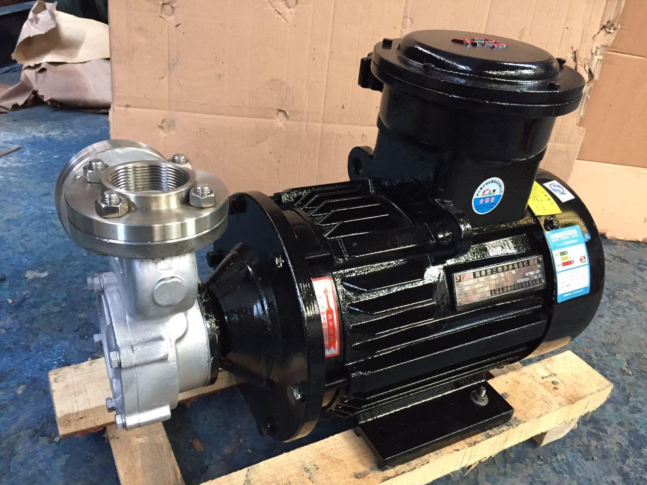 氣水混合泵