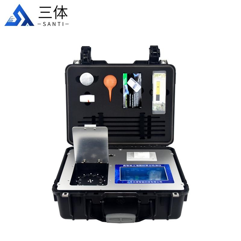 智能型土壤检测仪_ 智能型土壤检测仪