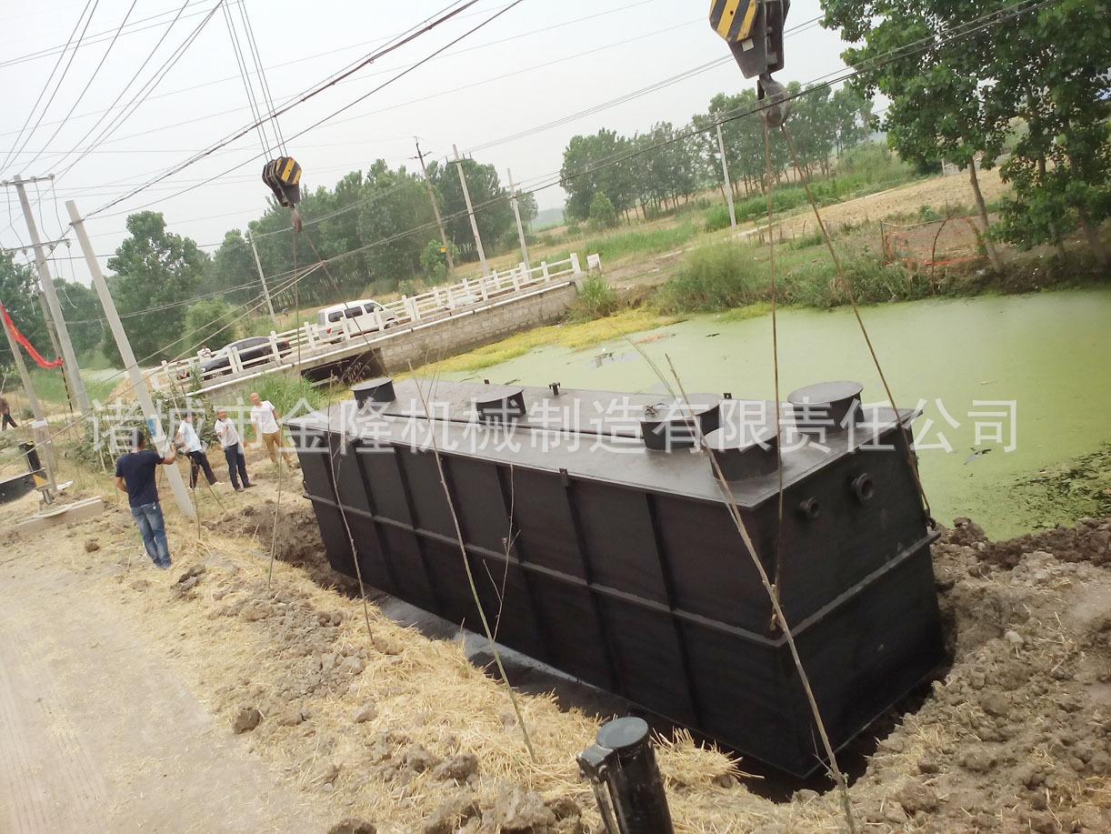 生活污水处理设备4