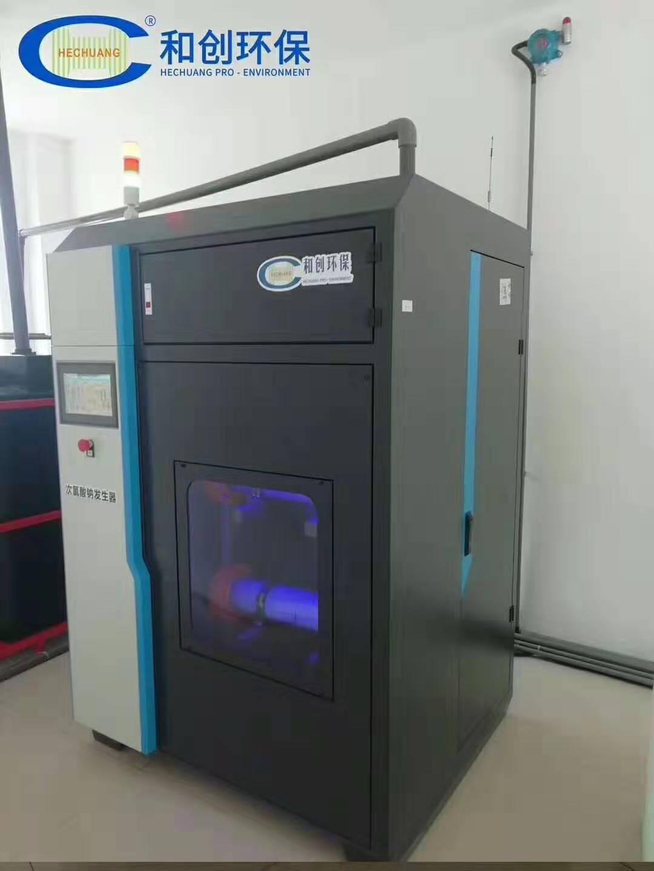 吉林次氯酸钠发生器