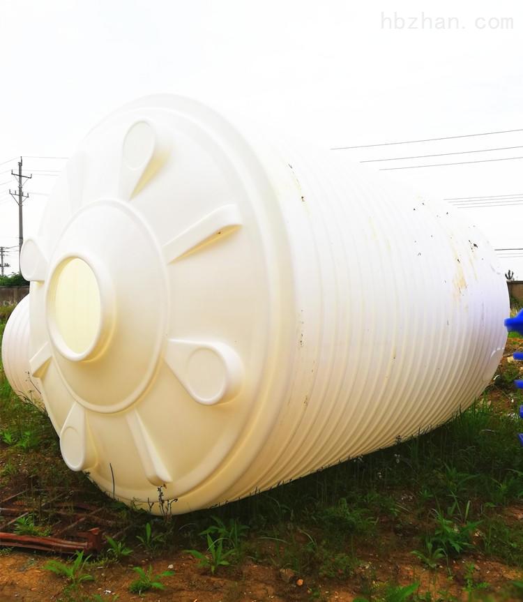 40000L塑料储水箱 盐酸储罐