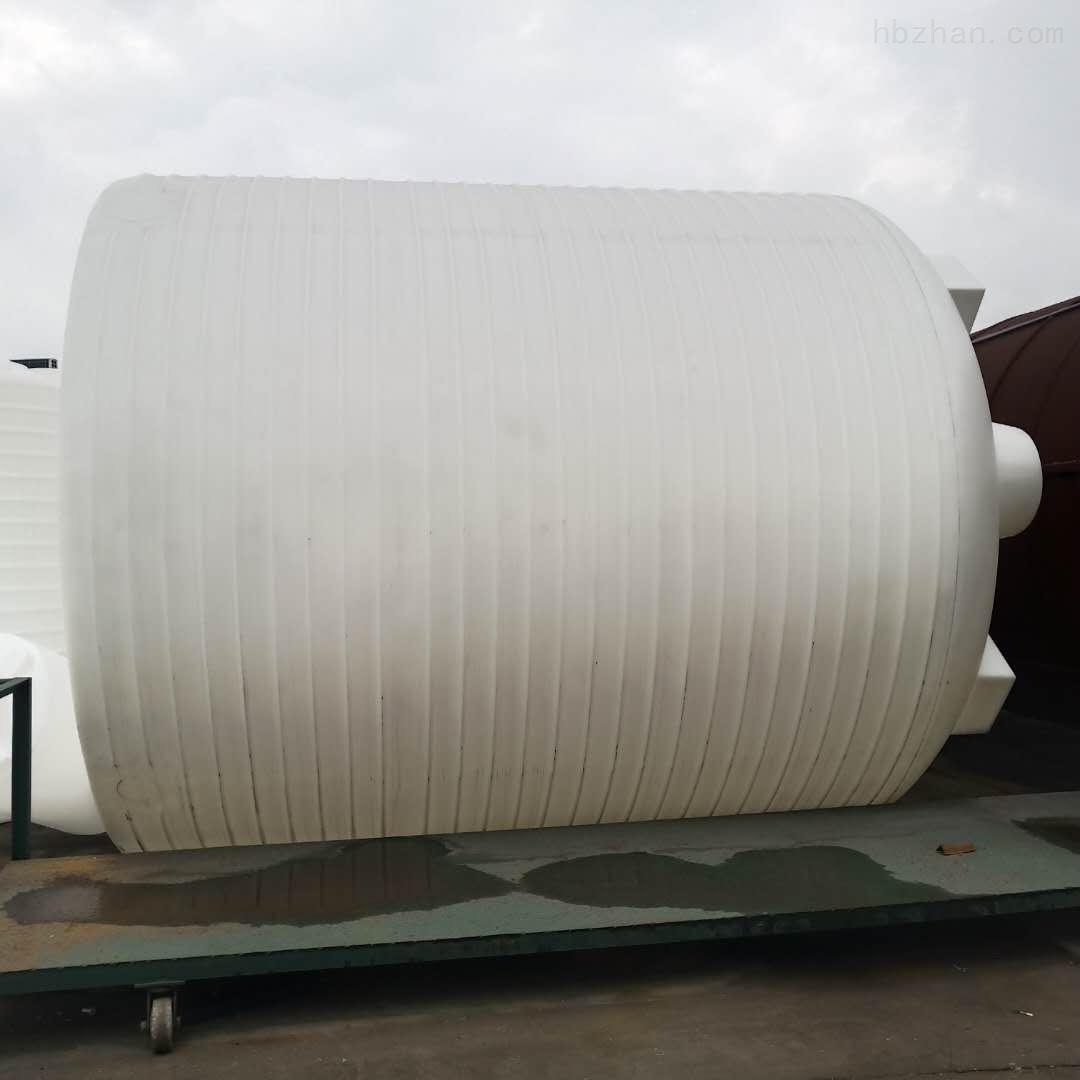 40立方PE水箱 片碱储罐