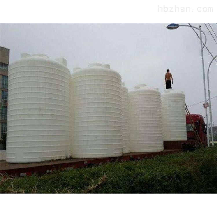 40吨塑料水塔 乙酸钠储罐