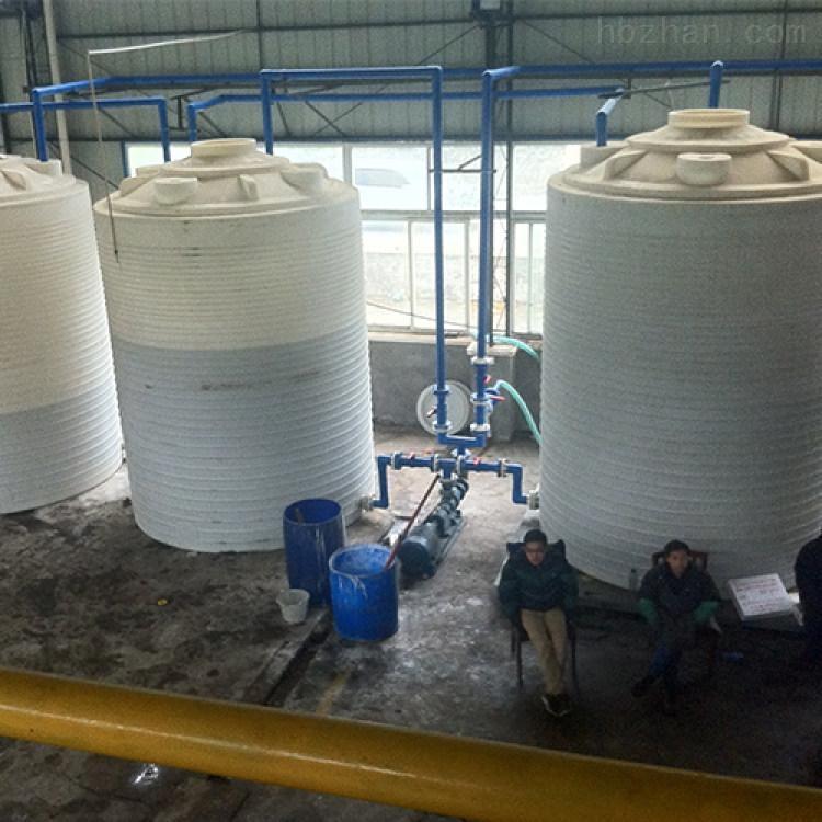 40立方原水罐 氯化镁储罐