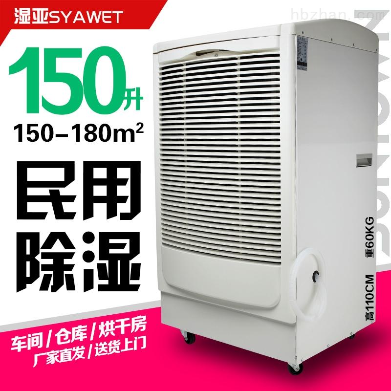西安工业除湿机什么价格