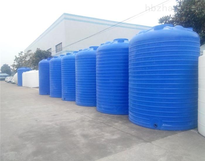 40000升塑料水塔 氯化镁储罐